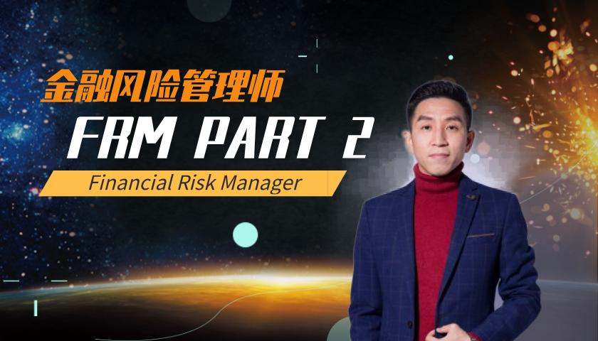 Market Risk Measurement and Management 市场风险管理与测量